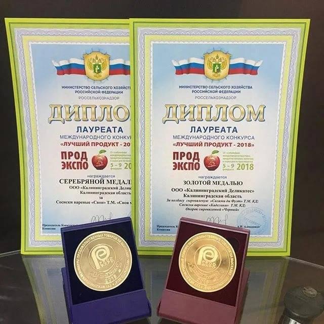 """Кончаловский и крок получили высшие награды форума """"золотой витязь"""" - культура - тасс"""