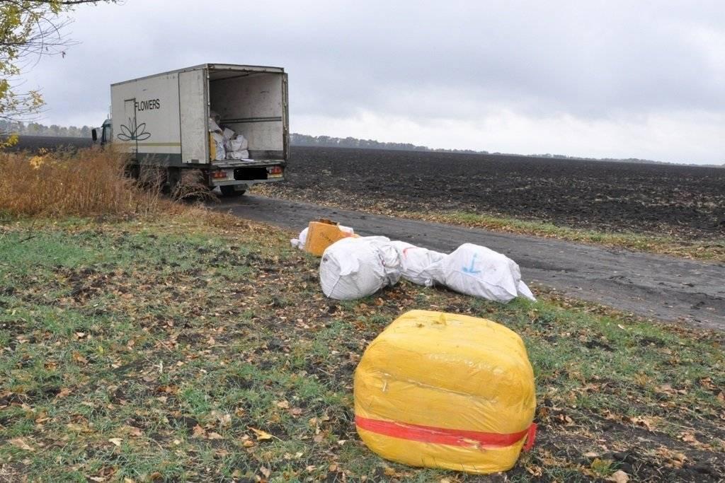 Peritoburrito | три заставы на границе закарпатья, украина
