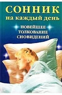 К чему снятся лесные орехи? сонник: собирать лесные орехи, есть лесные орехи. толкование снов - tolksnov.ru