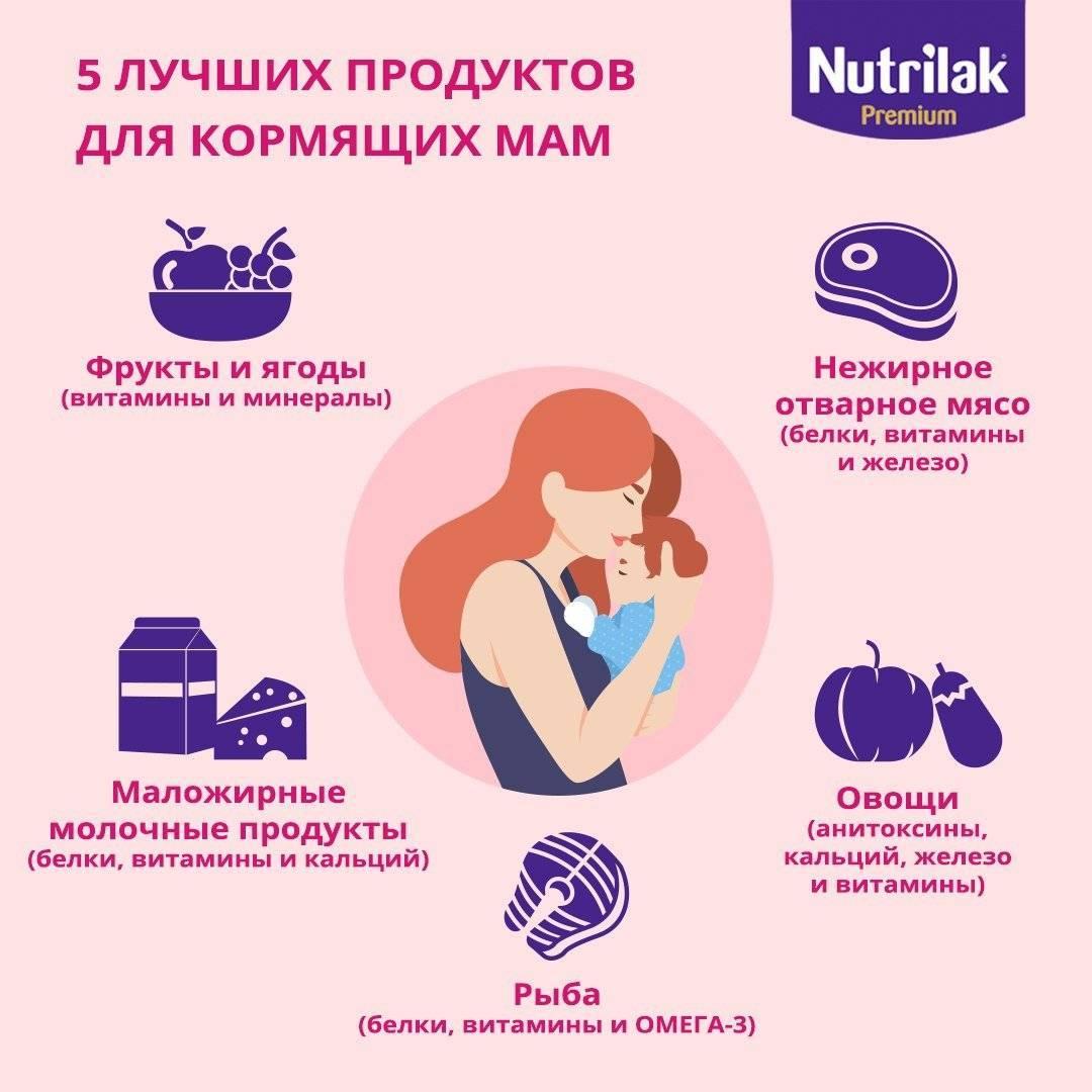 Так ли опасен миндаль при грудном вскармливании: можно ли его мамам и каких правил употребления придерживаться?