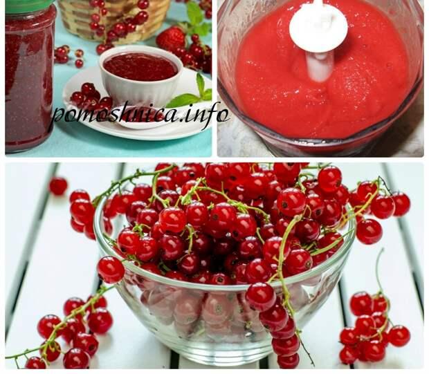 Джем из замороженной красной смородины рецепт с фото - 1000.menu