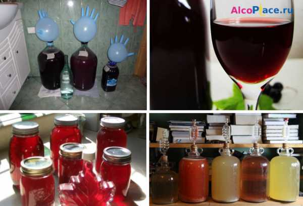 Вино из малинового варенья - простые пошаговые рецепты для приготовления в домашних условиях