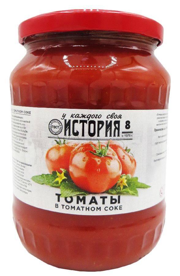 Как приготовить помидоры в собственном соку на зиму? рецепты - пальчики оближешь