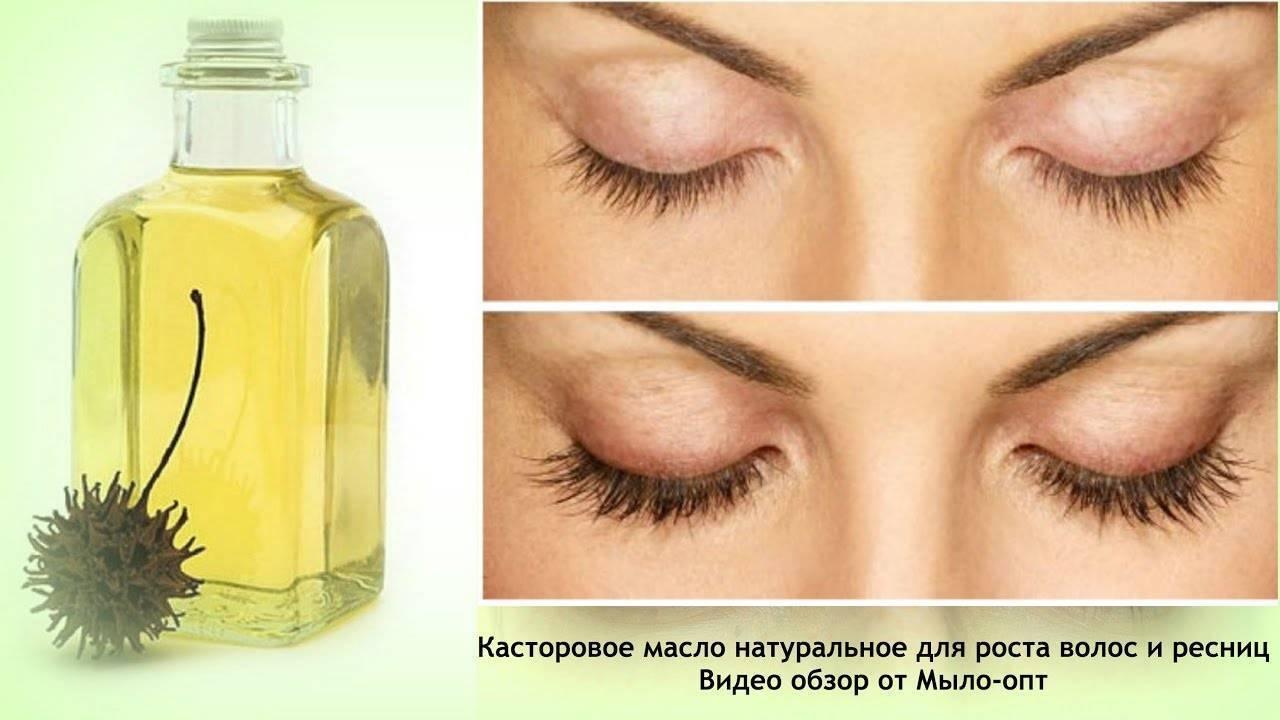 Касторовое масло в уходе за волосами и кожей. способы применения, рецепты масок и отзывы