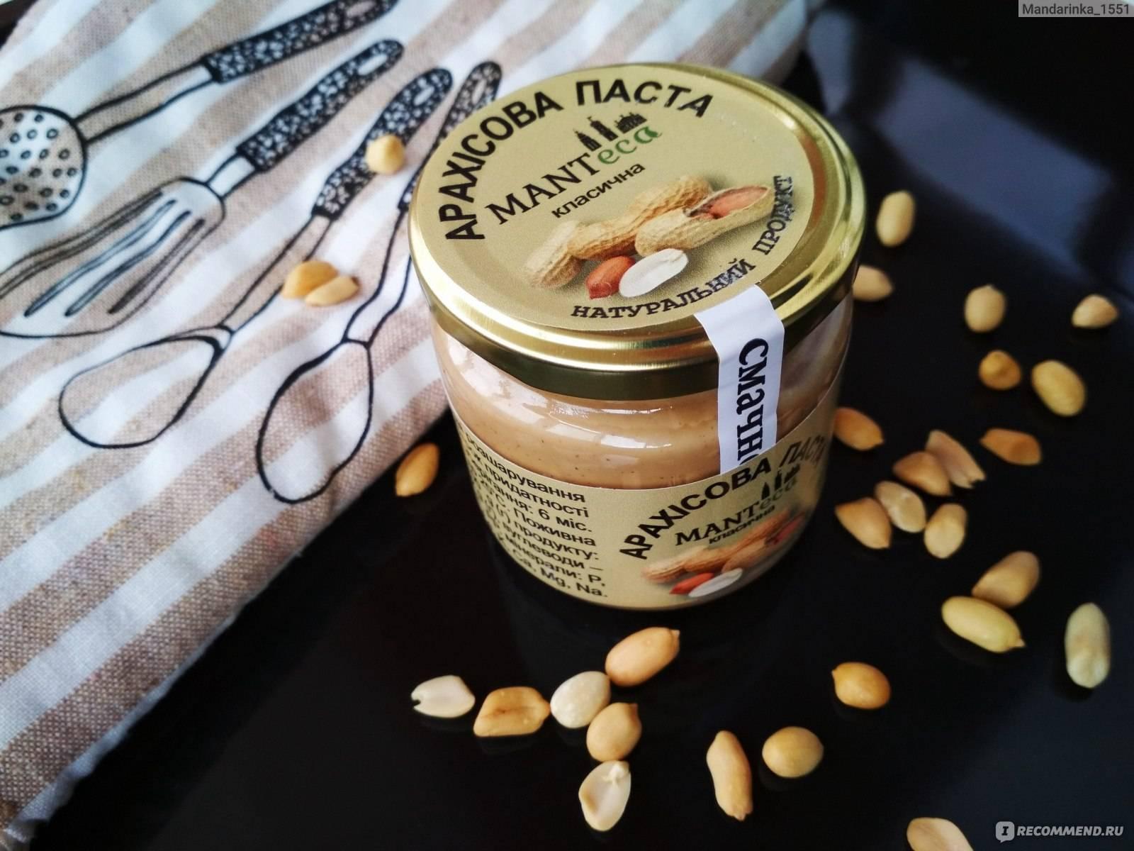 Чем полезен арахис или 4 основных защитных фактора