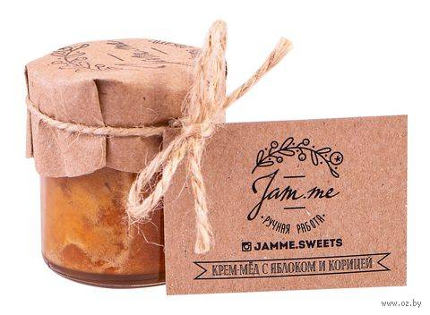 Апельсиновый джем: как приготовить лучшие рецепты джема дома