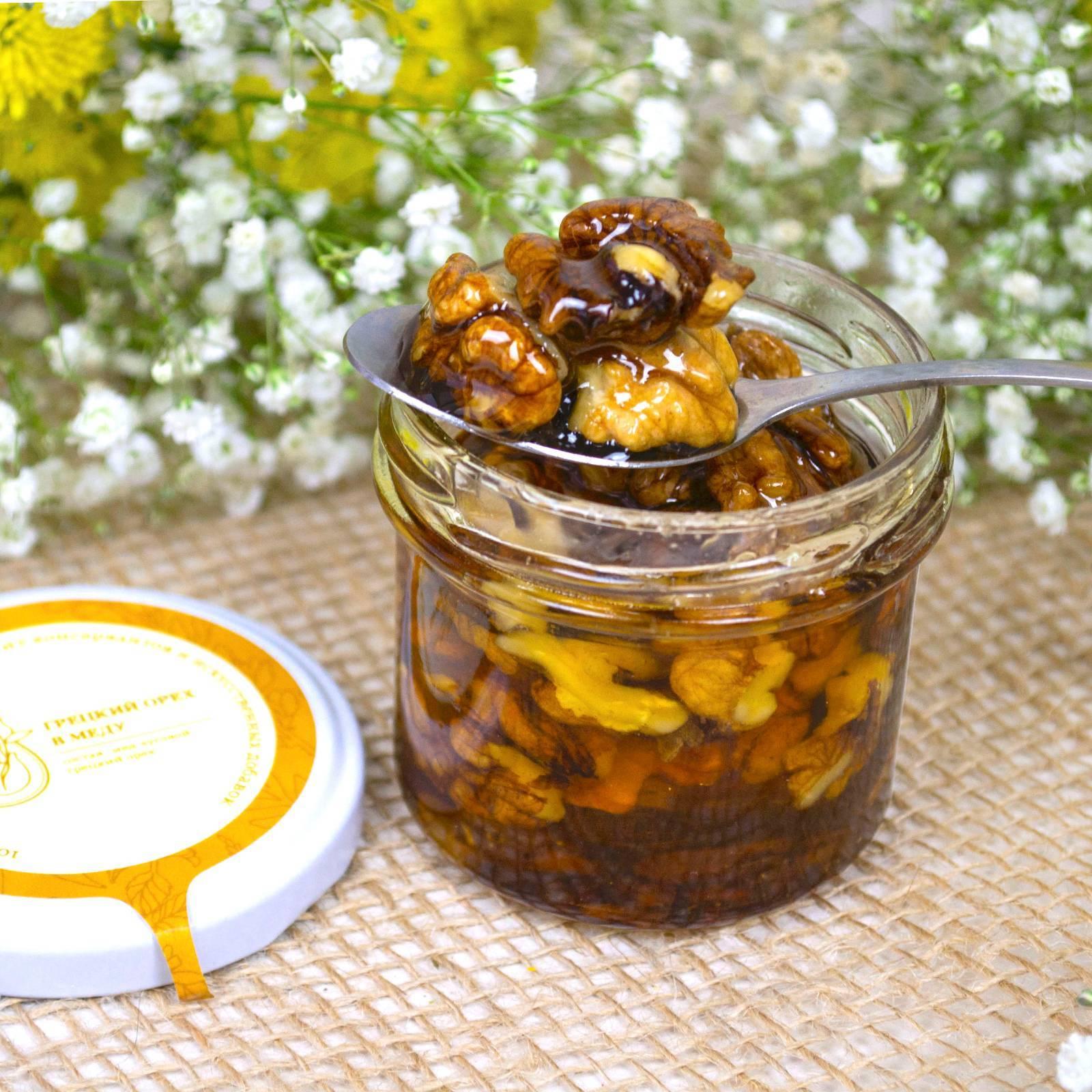 Грецкие орехи в меду в банке: рецепт на зиму
