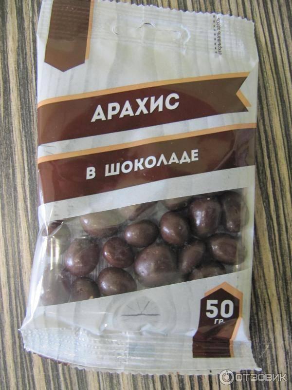 Как приготовить арахис в шоколаде