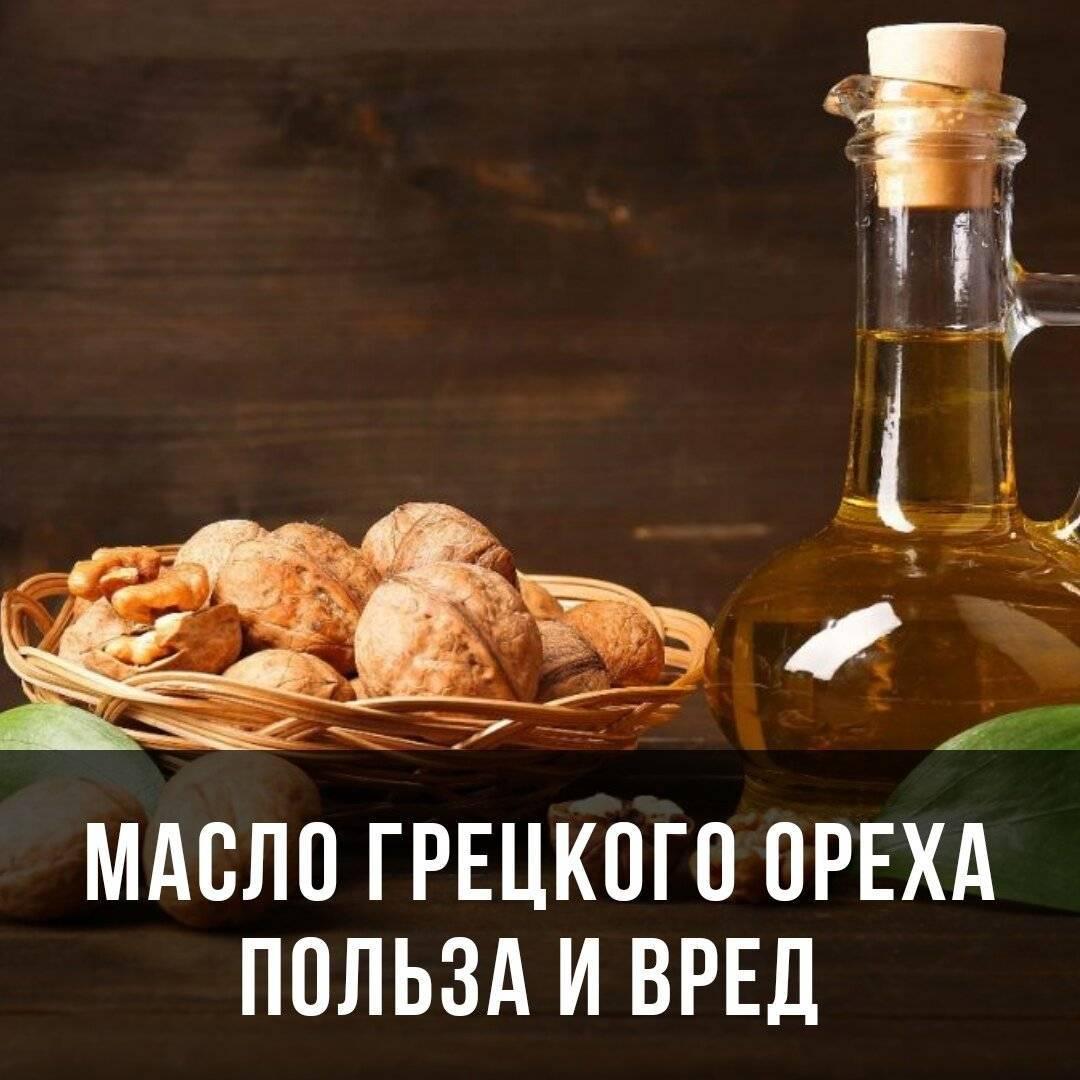Польза и вред грецких орехов: калорийность, питательные и лечебные свойства ореха (135 фото)