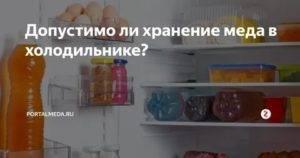 Как и где хранить кокосовое масло (из тайланда): после вскрытия банки, в холодильнике, срок годности в домашних условиях