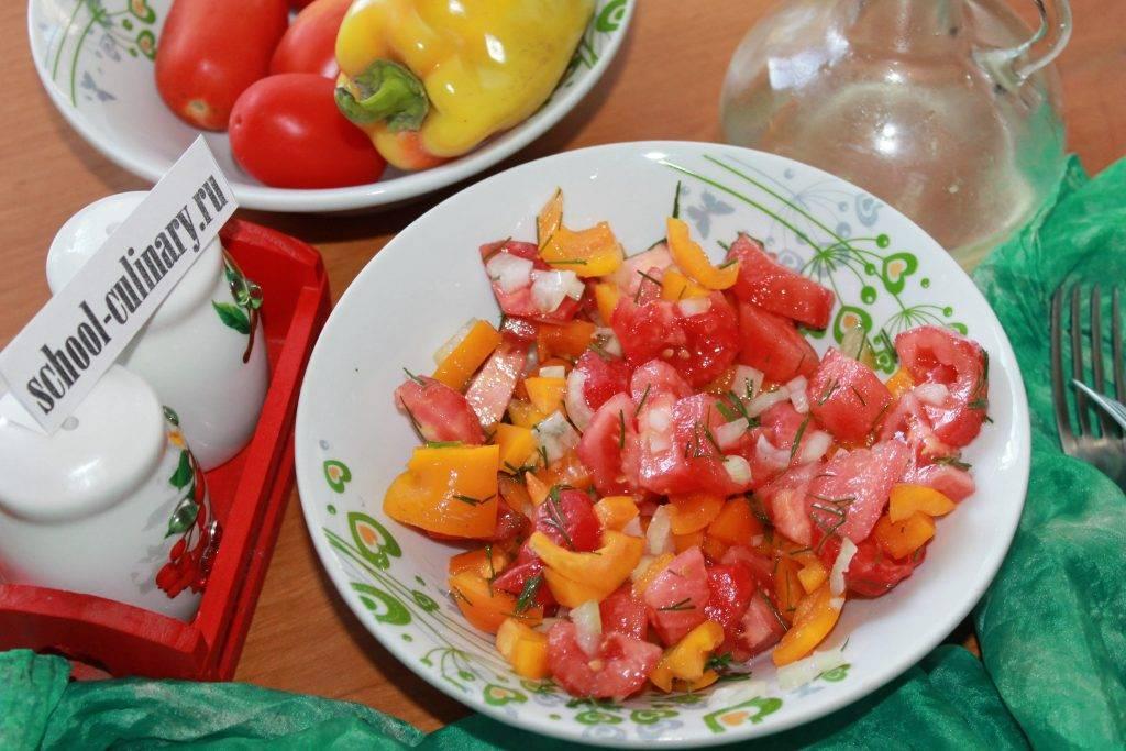 Болгарский перец помидоры лук на зиму рецепт - 1000.menu