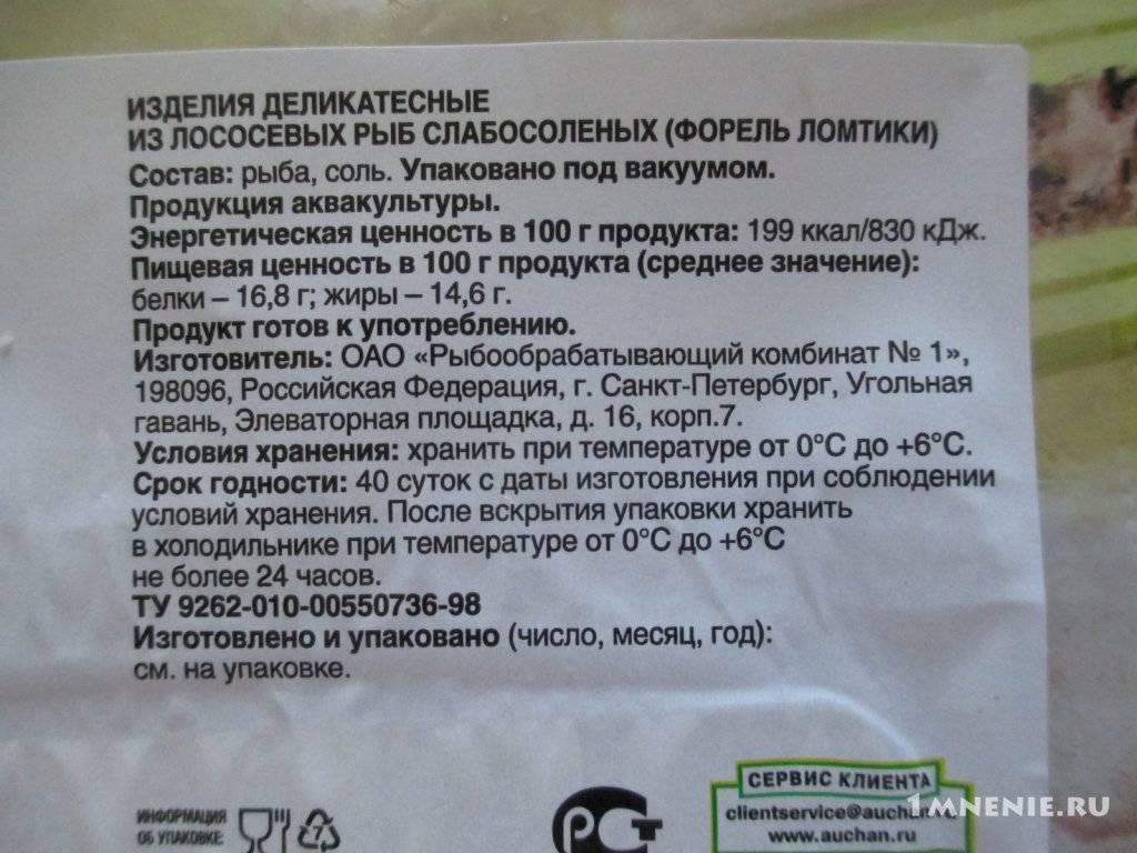 Как и сколько после вскрытия хранить кокосовое молоко + в домашних условиях, секреты, способы