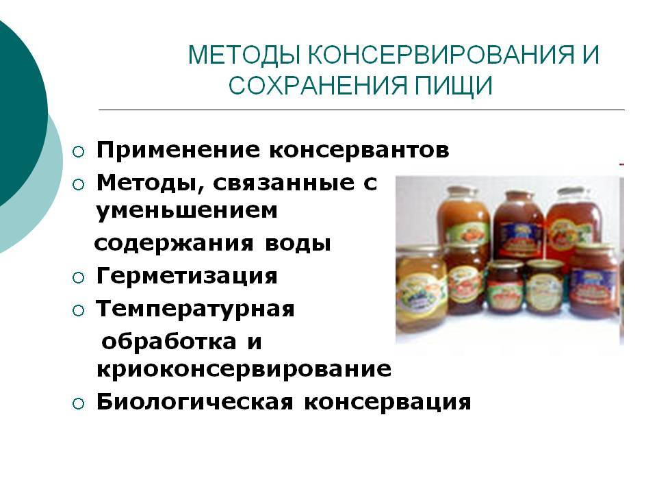 Способы консервирования. консервирование. большая книга рецептов