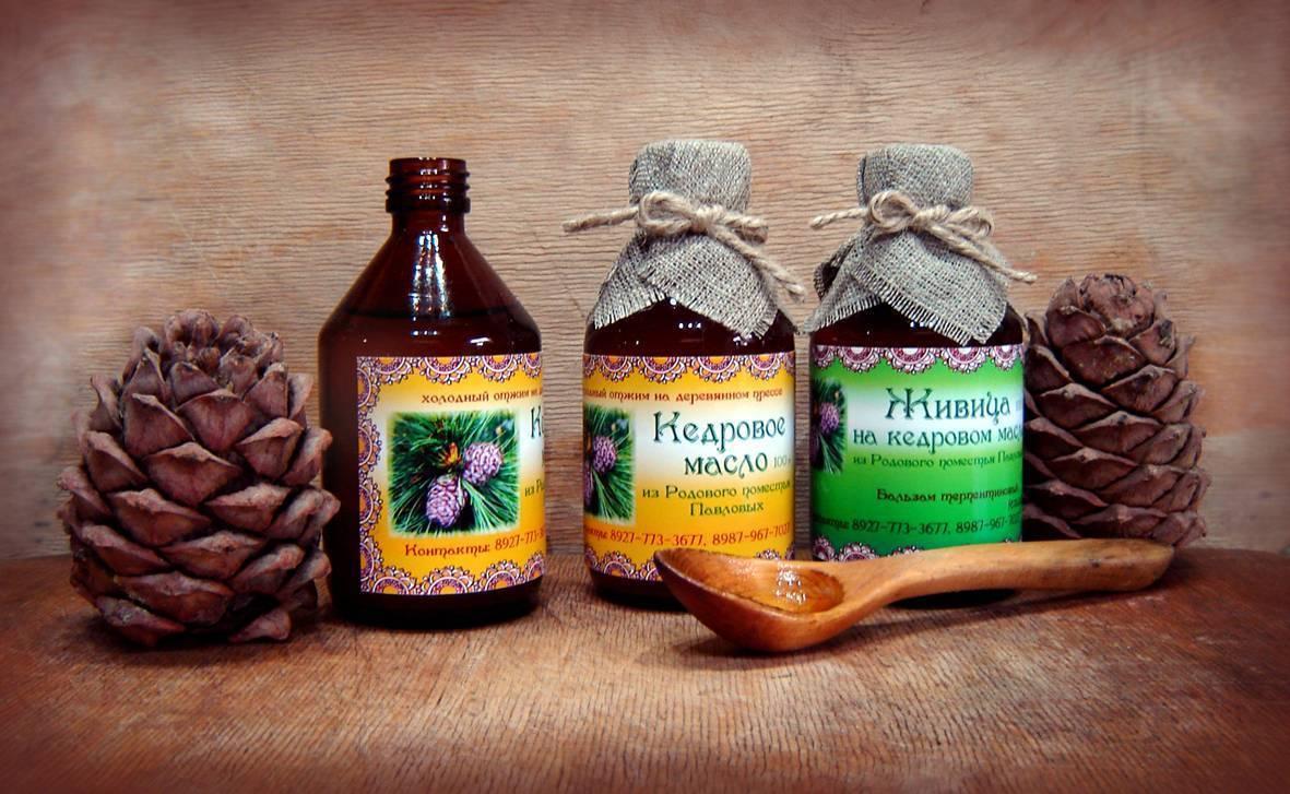 Кедровое масло: применение, лечебные свойства масла кедрового ореха кедровое масло: применение, лечебные свойства масла кедрового ореха