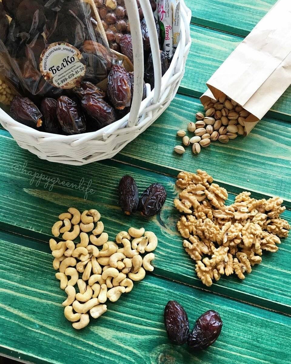 Есть, но не переедать. за что мы любим орехи?