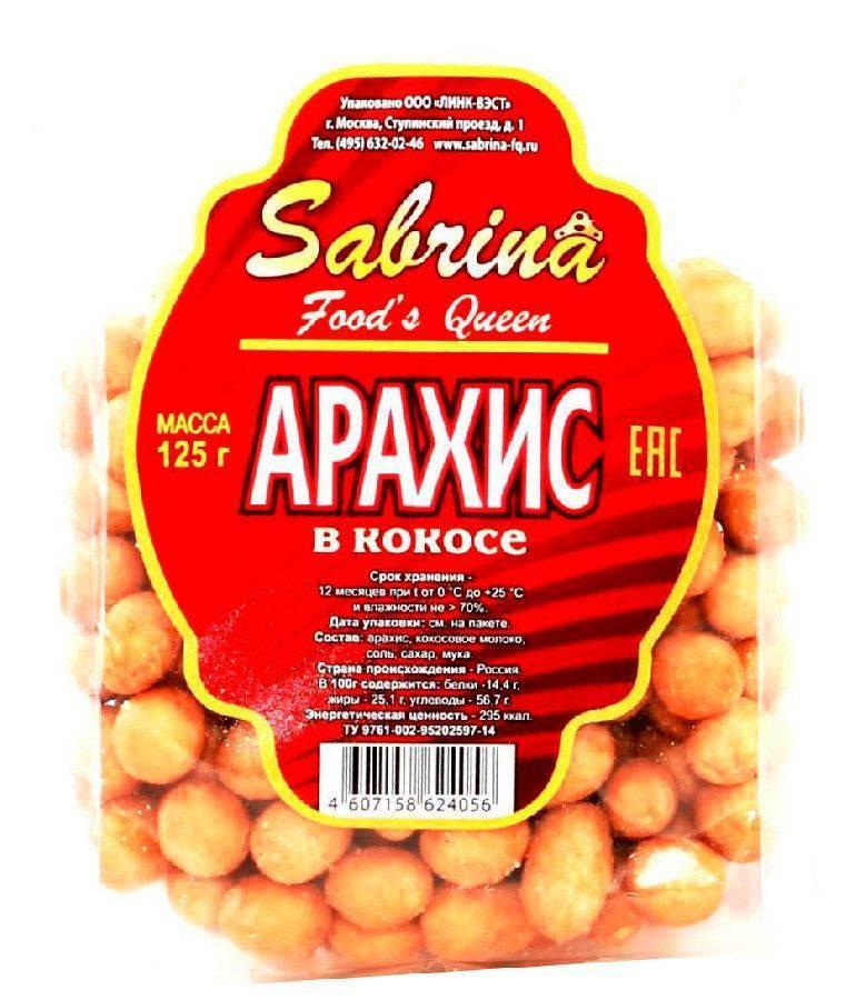 Арахис в кокосовой глазури — калейдоскоп вкусов. вред и противопоказания