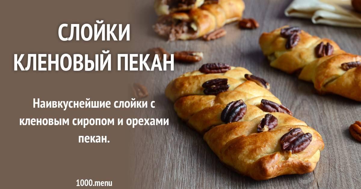 Пекан с кленовым сиропом: рецепт и фото