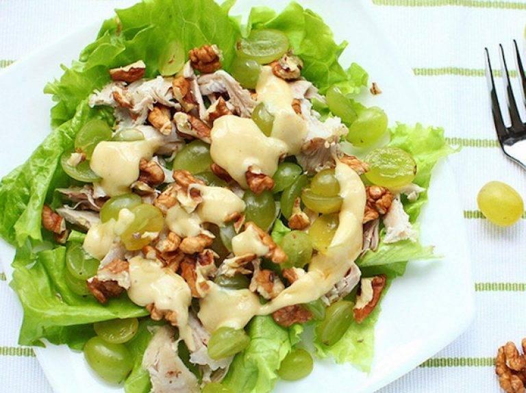 Салат с курицей и орехами рецепты