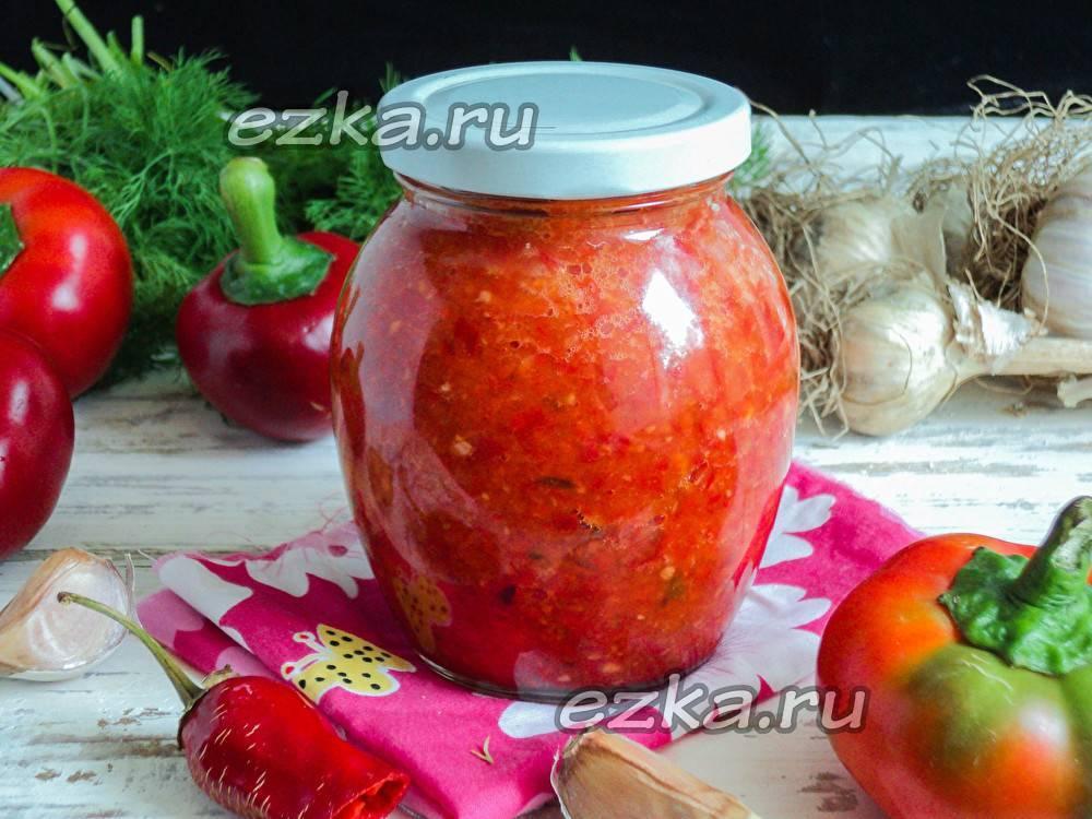 Огонёк из помидоров – 10 рецептов на зиму (с варкой и без)