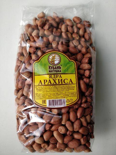 Арахис: калорийность, содержание белков, жиров и углеводов