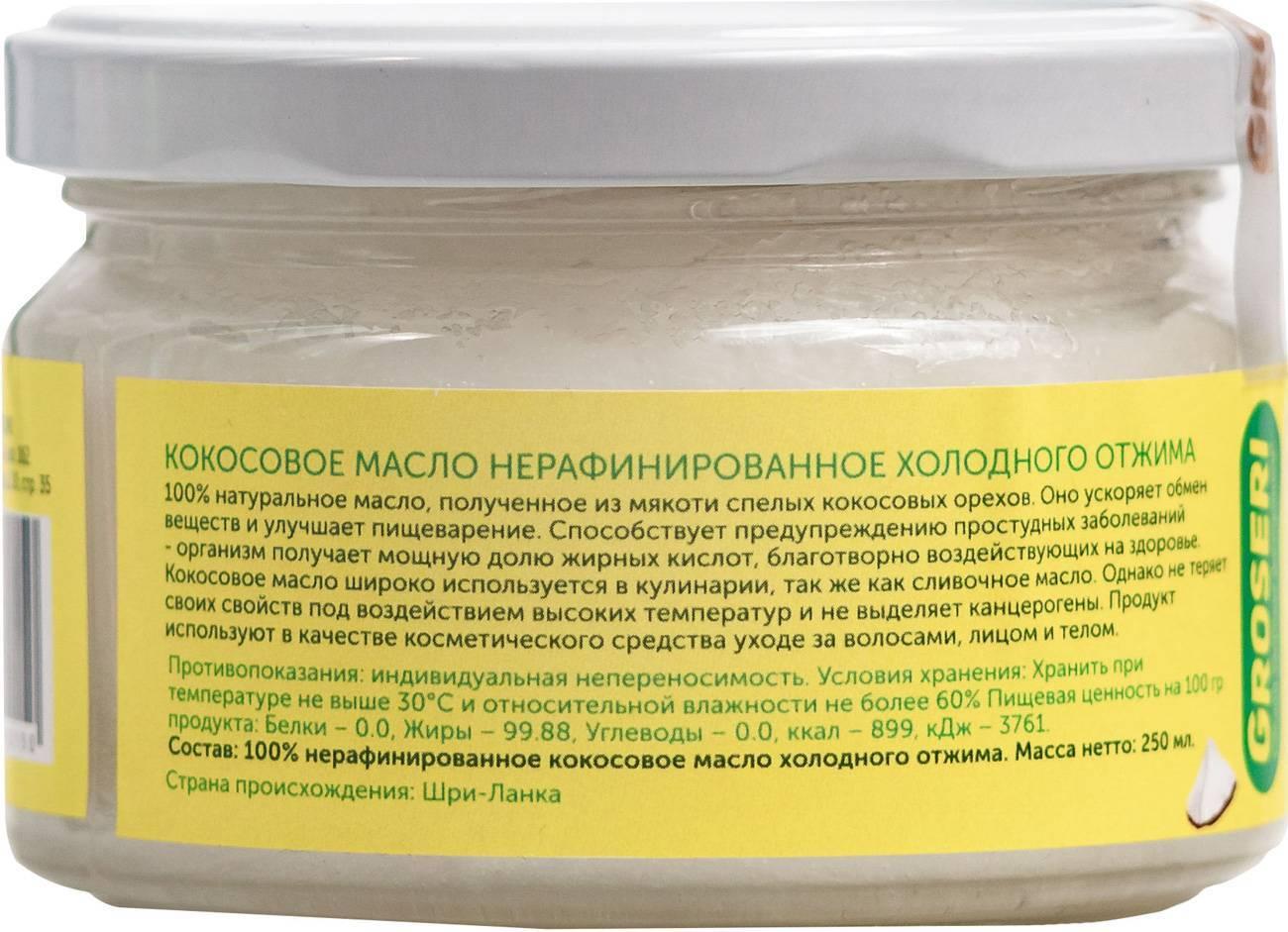Как делают рафинированное и гидрогенизированное масло | macroeffect