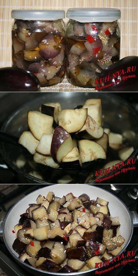 Баклажаны как грибы на зиму — лучшие рецепты с фото, быстро и вкусно
