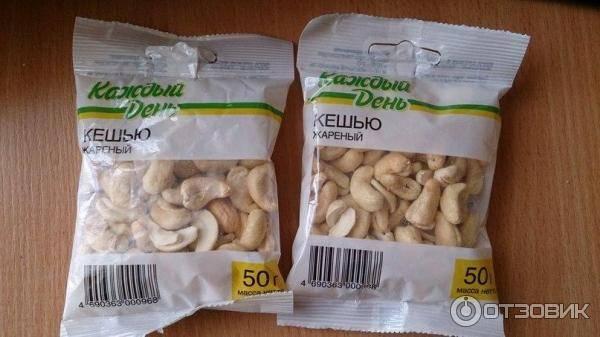 Употребление индийского ореха кешью с пользой. сколько можно есть в день и другие нюансы