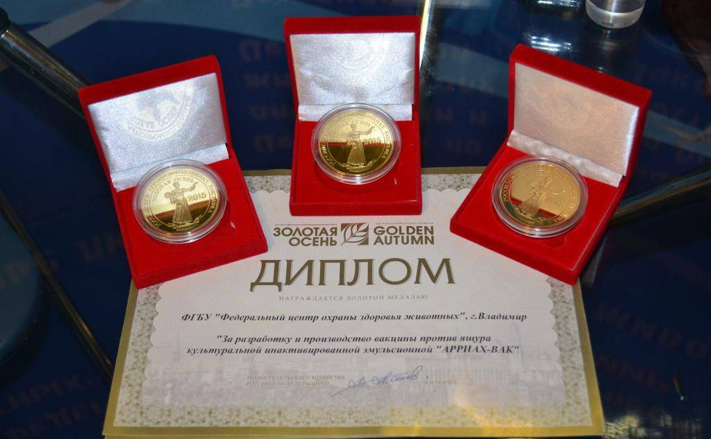Герметический орден золотой зари - hermetic order of the golden dawn - qaz.wiki