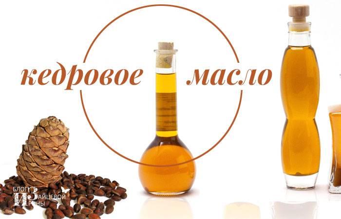 Эфирное масло кедра: 14 полезных свойств и применений