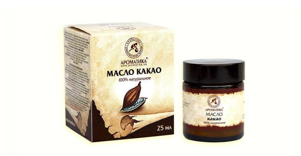 Масло какао: состав, свойства, получение, применение в народной медицине