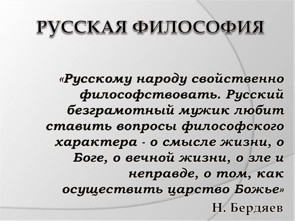 Ионическая школа (философия) - ionian school (philosophy)