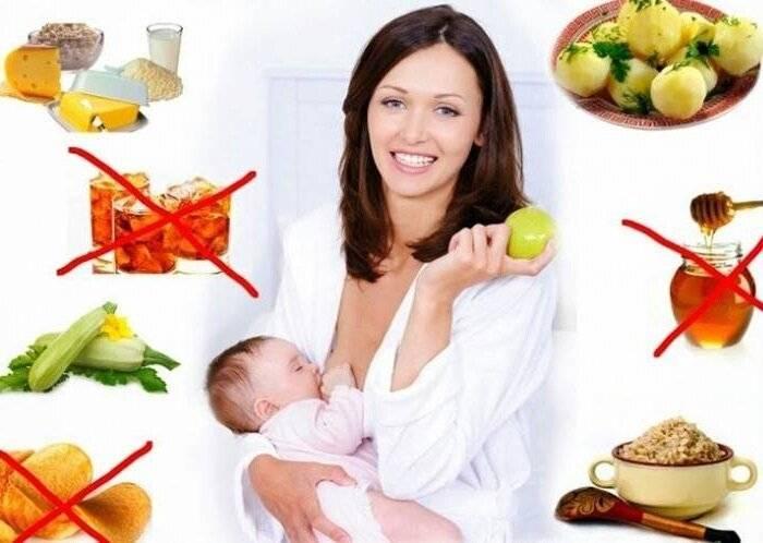 Питание при грудном вскармливании: особенности рациона