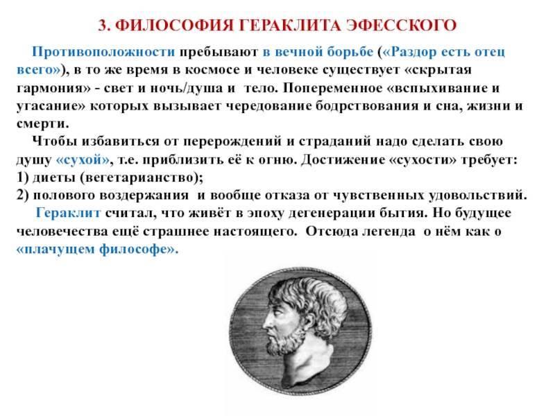 Космизм русский. идеи русского космизма