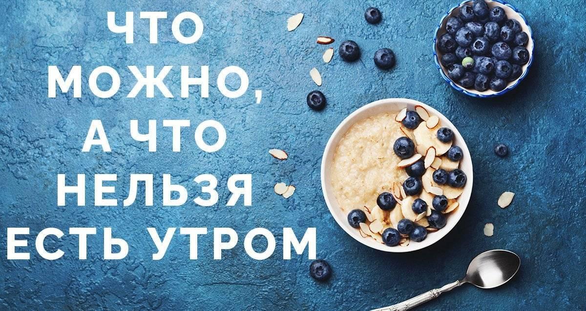 Грецкие орехи: польза и вред для организма, сколько нужно съесть в день, отзывы, рецепты