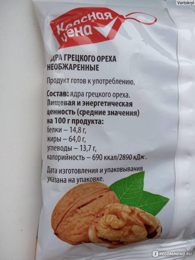 Сила в ядре. как правильно выбрать и хранить грецкие орехи | продукты и напитки | кухня | аиф челябинск