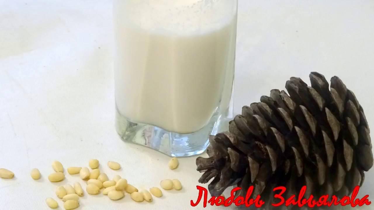 Молоко с кедровыми орешками от кашля рецепт - уход за больным