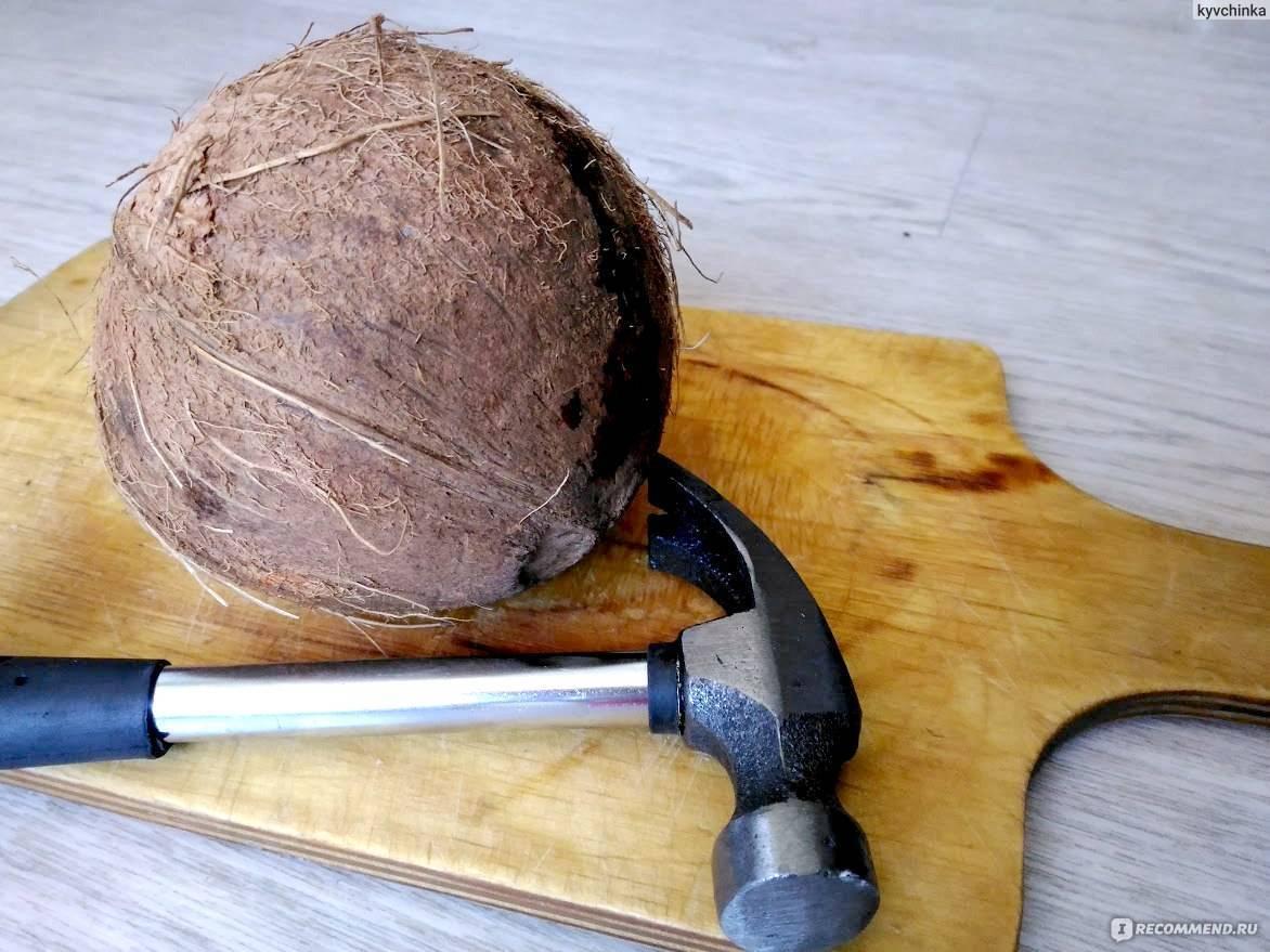 Как открыть кокос в домашних условиях: эффективные способы и советы