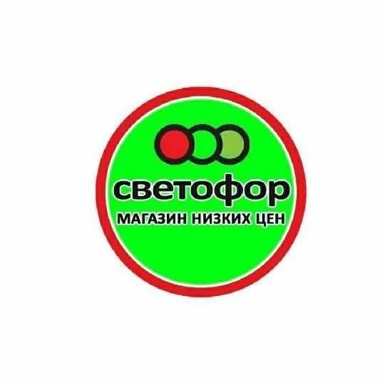Вкусное соленое сало «светофор»