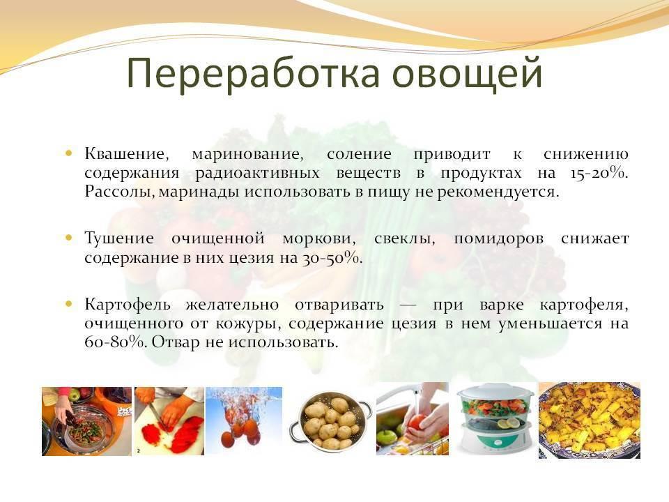 Рыбы мясо-рыбный цех, требования к санитарным нормам и