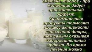 Диета при кандидозе - какие продукты убивают или питают дрожжевые грибы, примерное меню с рецептами блюд