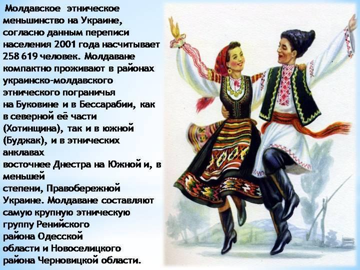 Молдавский язык - moldovan language - qaz.wiki