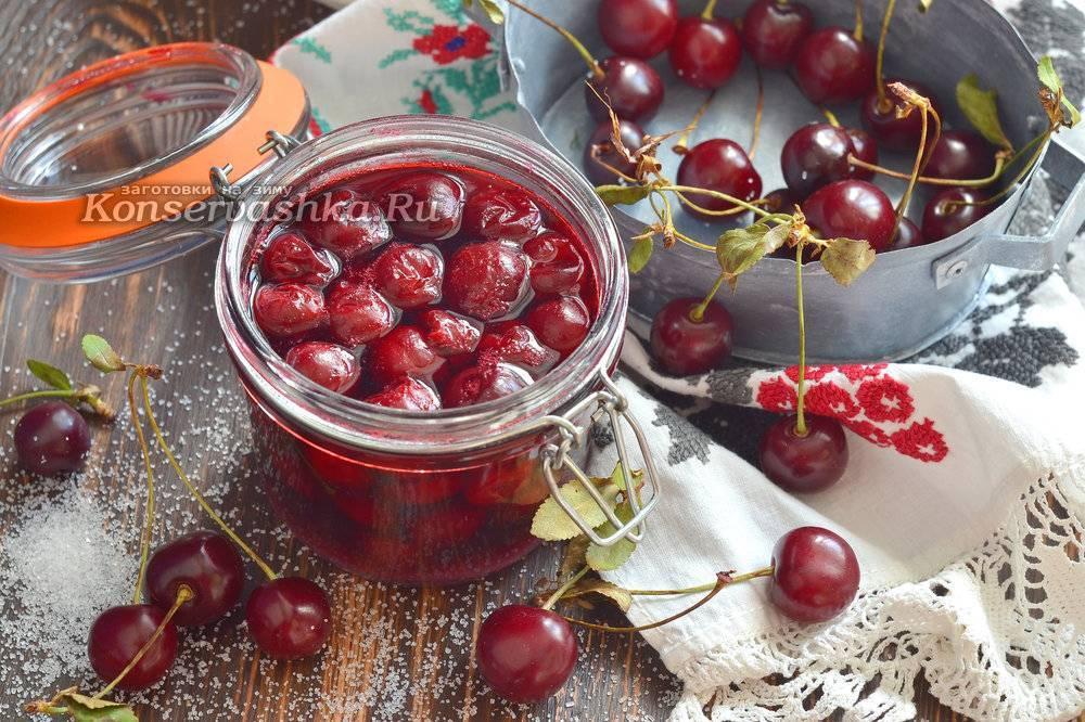 Вишня в собственном соку без сахара | волшебная eда.ру
