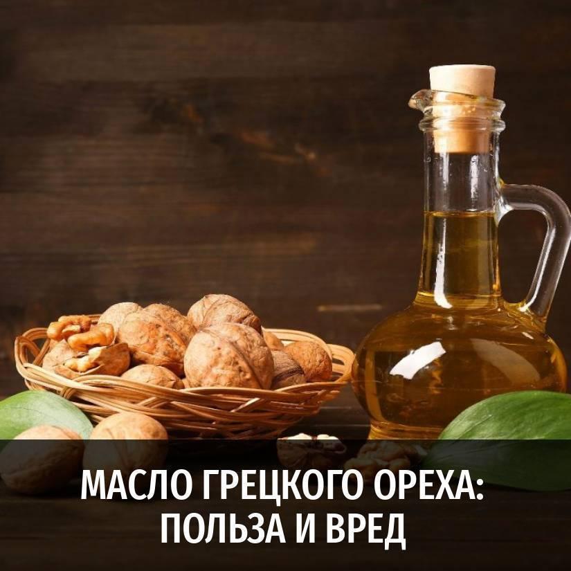 Полезные свойства масла чёрного ореха