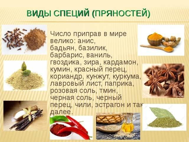 Соль пищевая - характеристика свойств добавки, ее состав и пищевая ценность