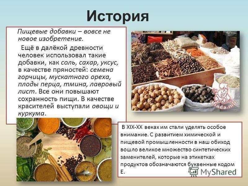Все о пищевой соли - понятие, свойства и применение