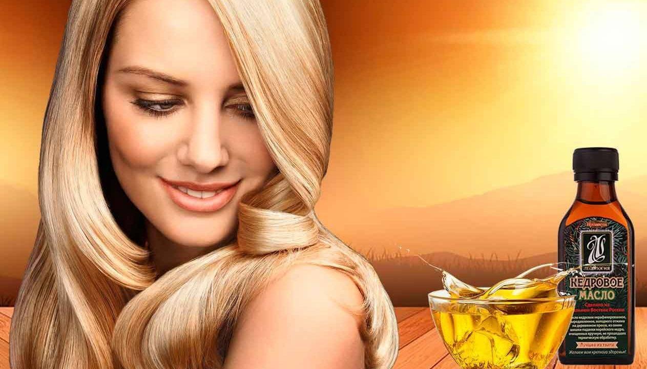 Базовые масла для волос: польза, маски, рецепты