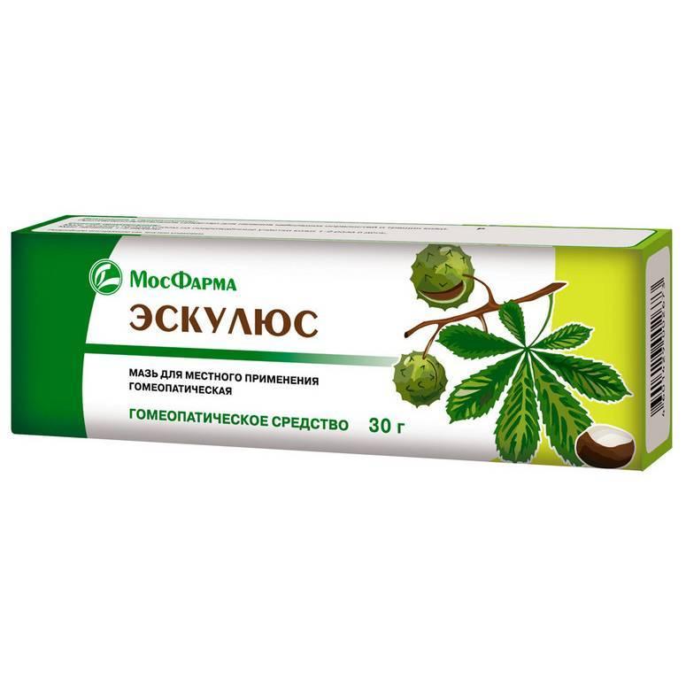 Таблетки с конским каштаном при варикозе