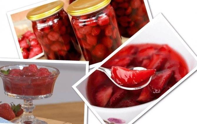 Варенье для диабетиков 1 и 2 типа на фруктозе: рецепты