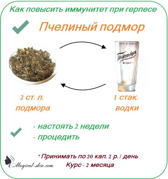 Как повысить иммунитет - здоровая россия