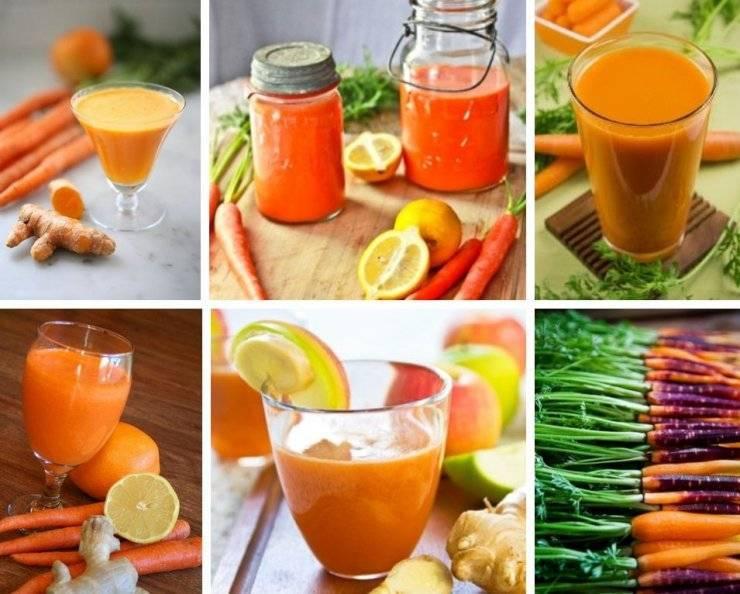 Морковный сок на зиму в домашних условиях